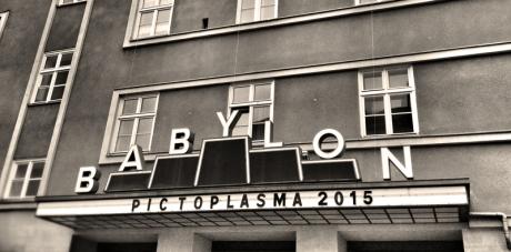 babylon_exterior